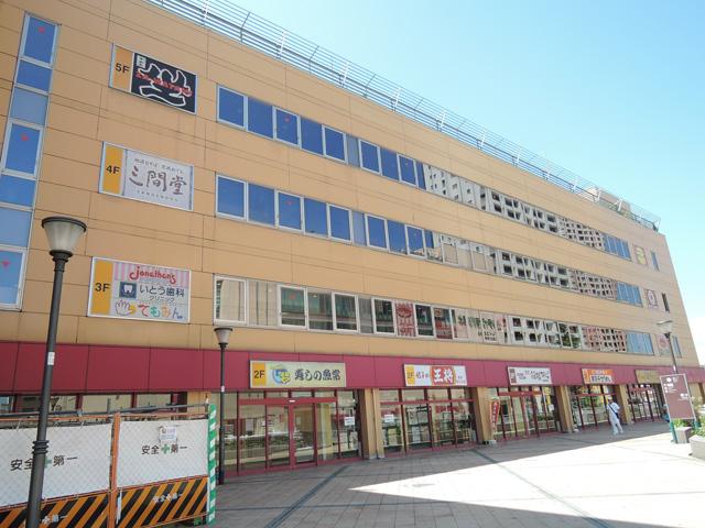 橋本駅のエリア情報13