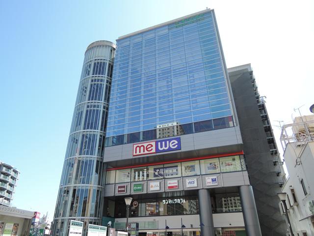 橋本駅のエリア情報3