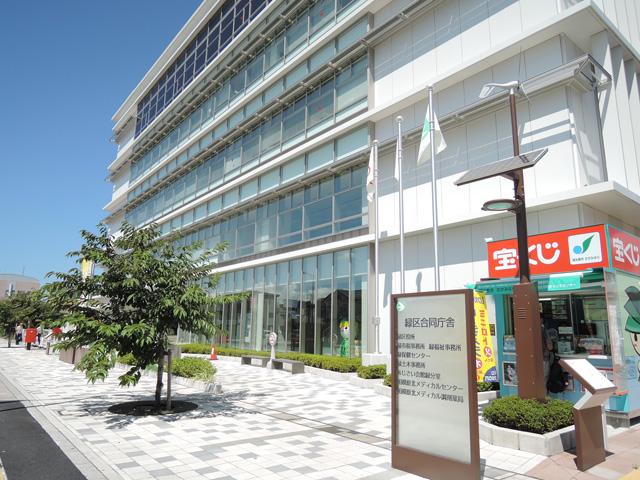 橋本駅のエリア情報7