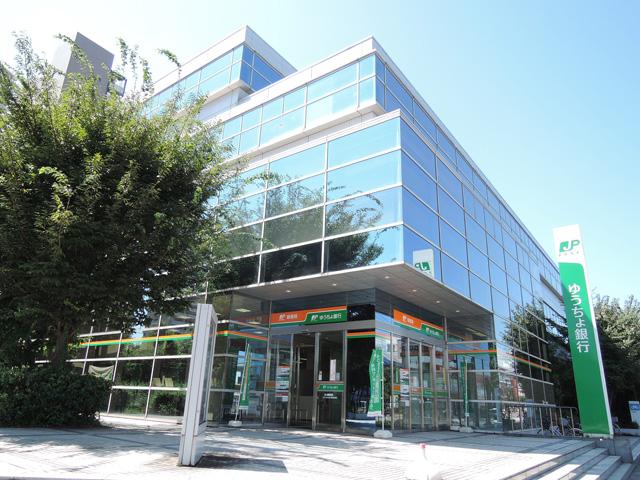橋本駅のエリア情報9