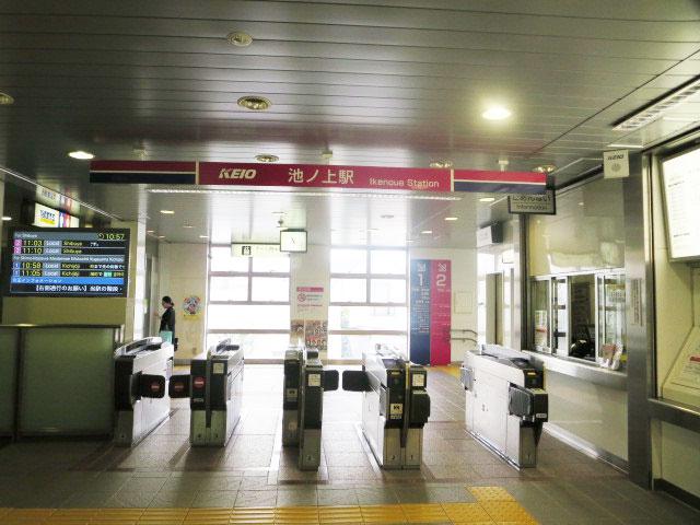池ノ上駅のエリア情報1