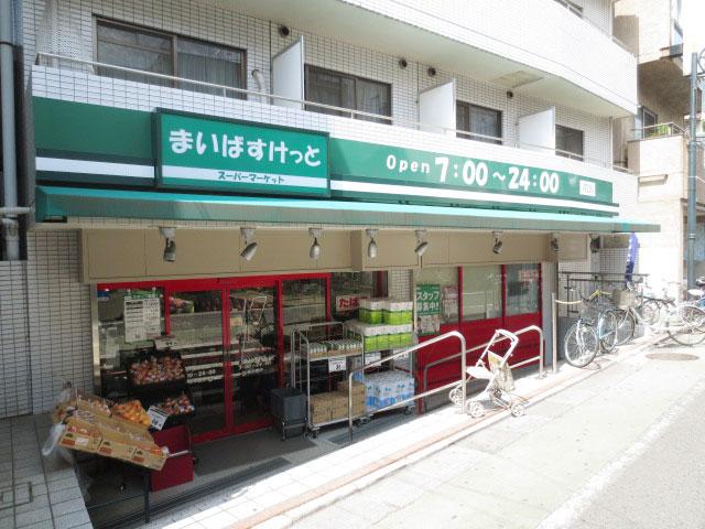 池ノ上駅のエリア情報9