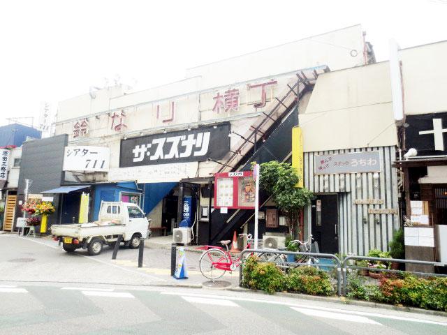 下北沢駅のエリア情報3