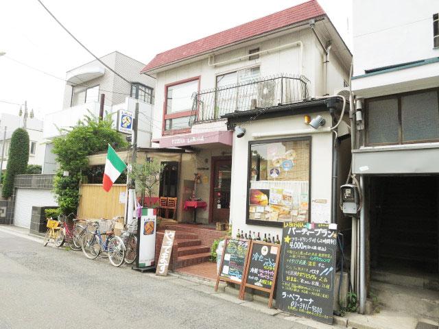 下北沢駅のエリア情報6