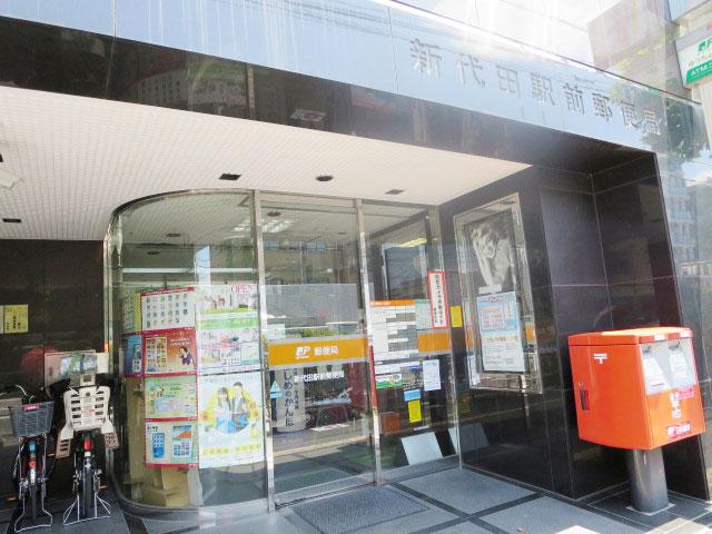 新代田駅のエリア情報2