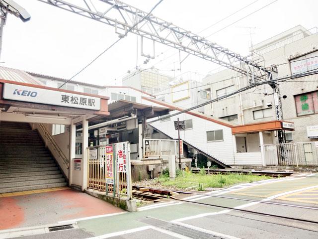 東松原駅のエリア情報1