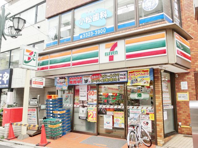 東松原駅のエリア情報3