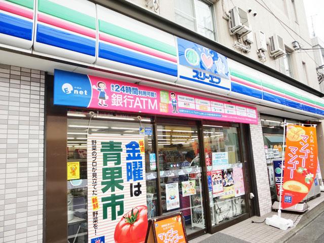 東松原駅のエリア情報4