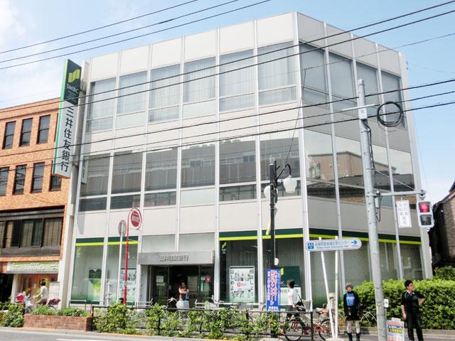 永福町駅のエリア情報11