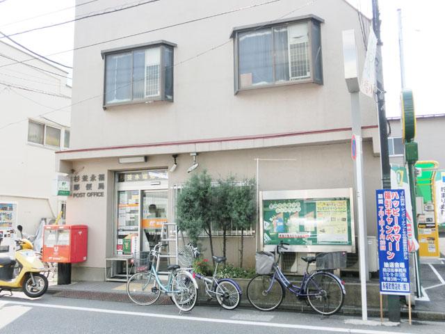 永福町駅のエリア情報12