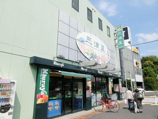 永福町駅のエリア情報5