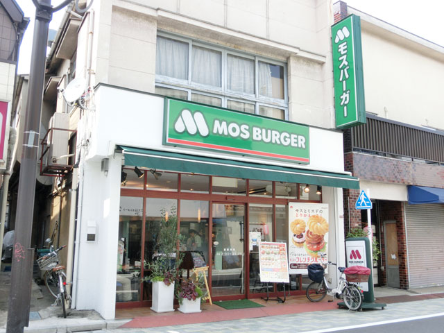 永福町駅のエリア情報9