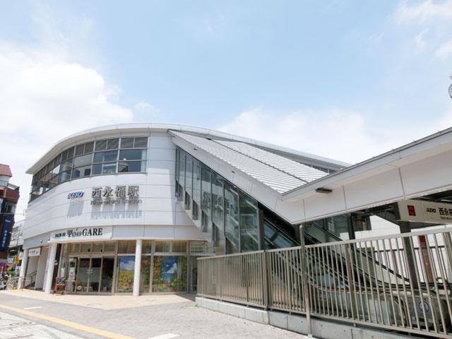 西永福駅のエリア情報1