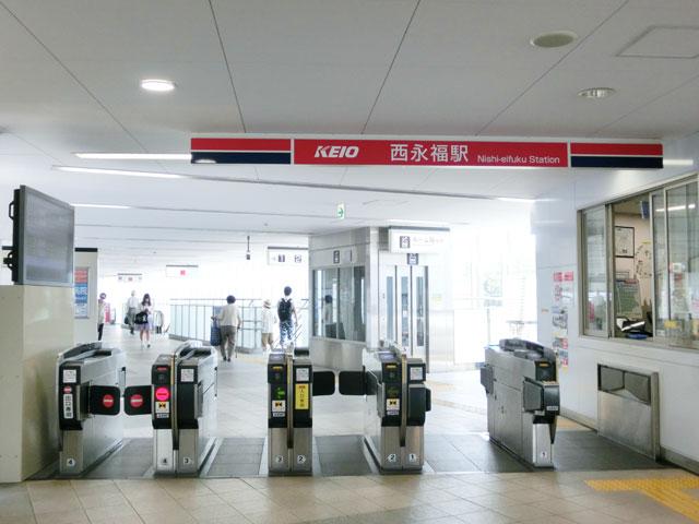 西永福駅のエリア情報2