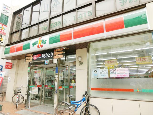 西永福駅のエリア情報4