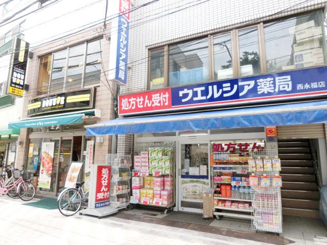 西永福駅のエリア情報5