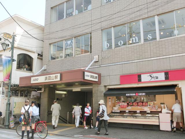 浜田山駅のエリア情報1