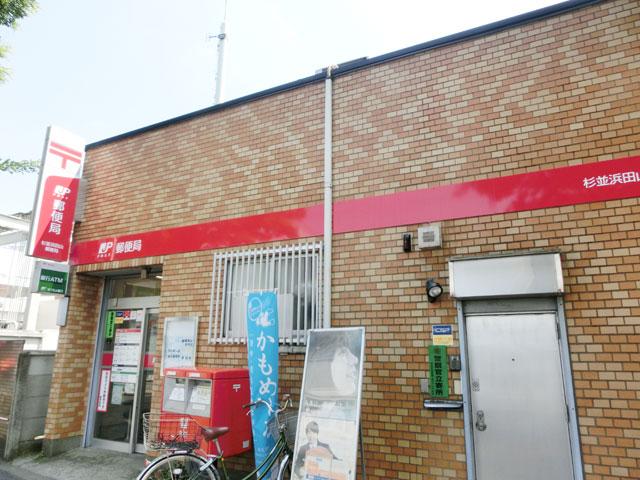 浜田山駅のエリア情報11