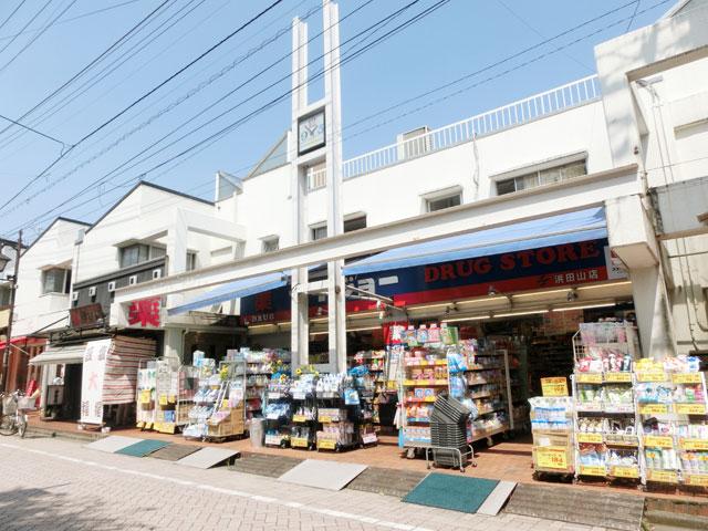 浜田山駅のエリア情報6