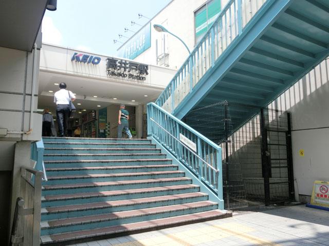 高井戸駅のエリア情報1