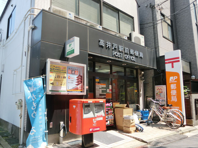 高井戸駅のエリア情報10
