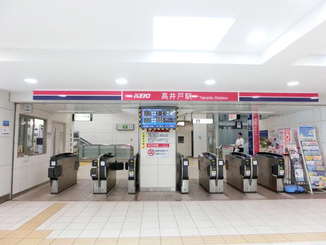 高井戸駅のエリア情報2