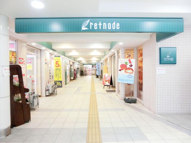 高井戸駅のエリア情報8