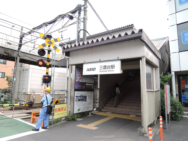 三鷹台駅のエリア情報1