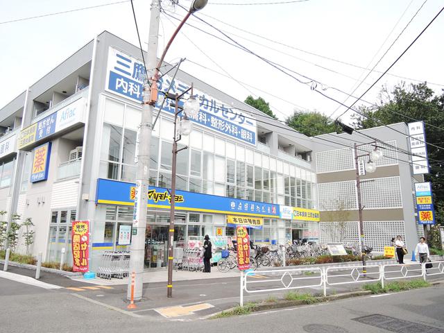 三鷹台駅のエリア情報6