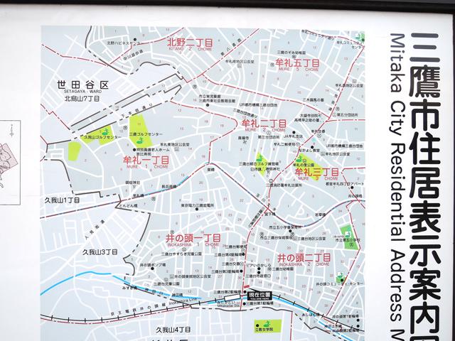 三鷹台駅のエリア情報9