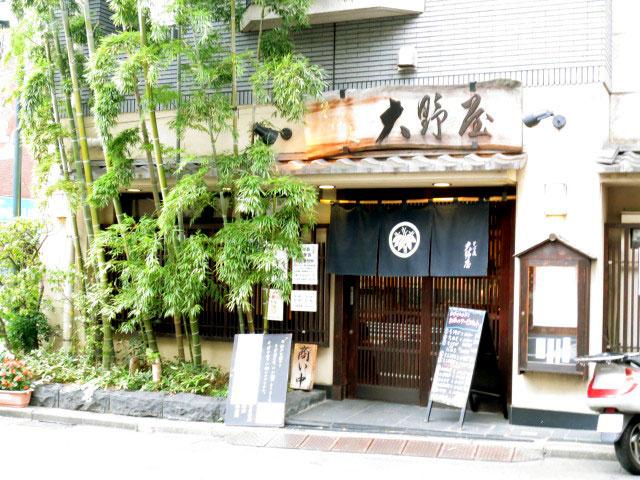 代々木上原駅のエリア情報10
