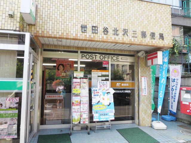 東北沢駅のエリア情報11