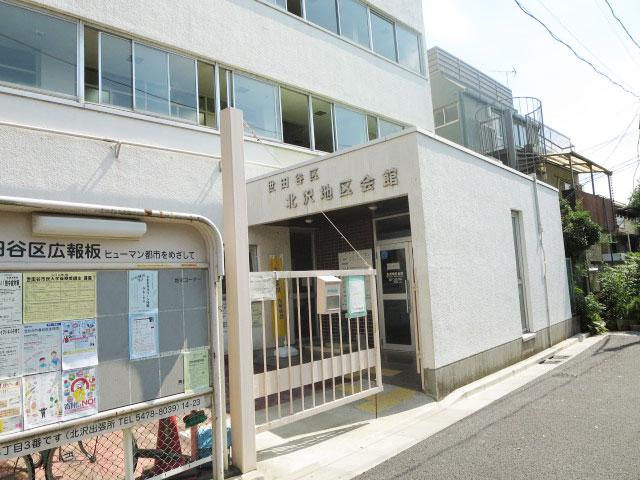 東北沢駅のエリア情報6