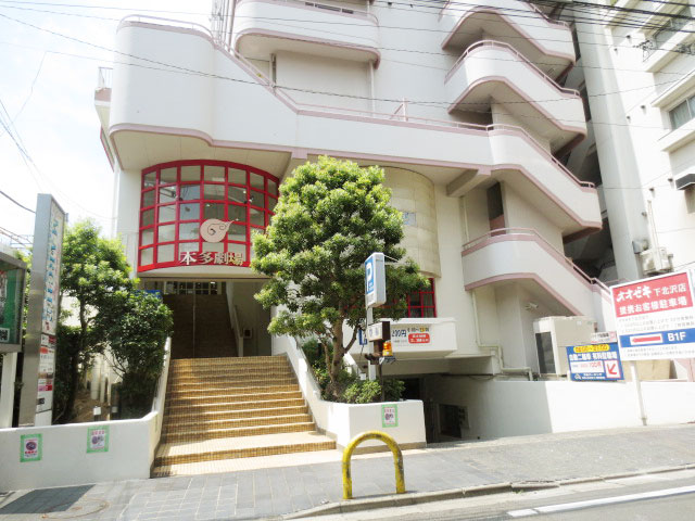 下北沢駅のエリア情報2