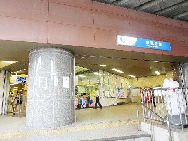 豪徳寺駅のエリア情報1