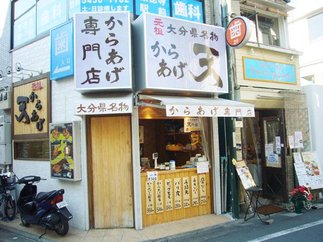 豪徳寺駅のエリア情報3