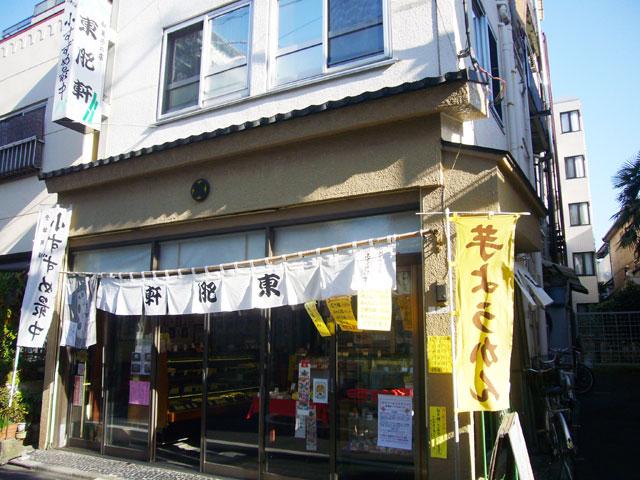 豪徳寺駅のエリア情報7
