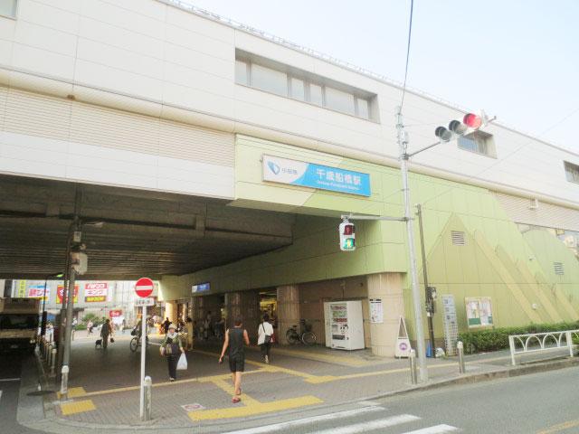 千歳船橋駅のエリア情報1