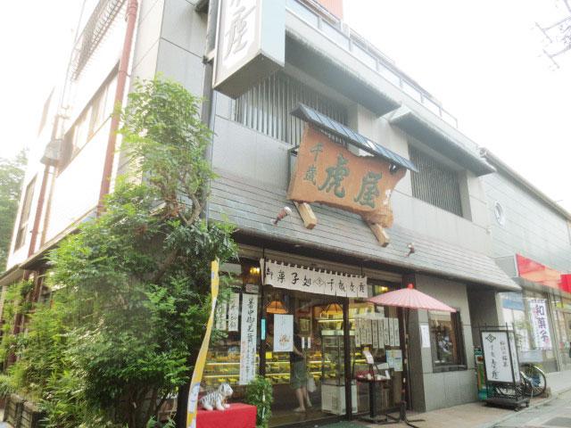 千歳船橋駅のエリア情報3