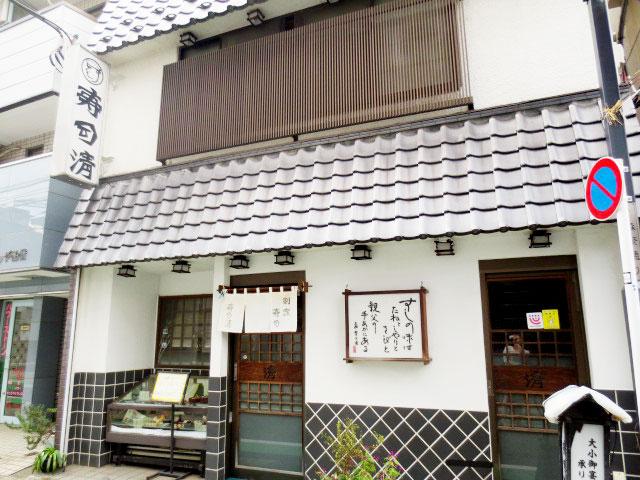 千歳船橋駅のエリア情報5