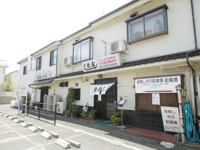 成城学園前駅のエリア情報12