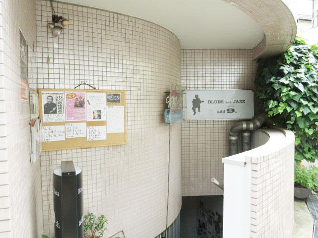 狛江駅のエリア情報2