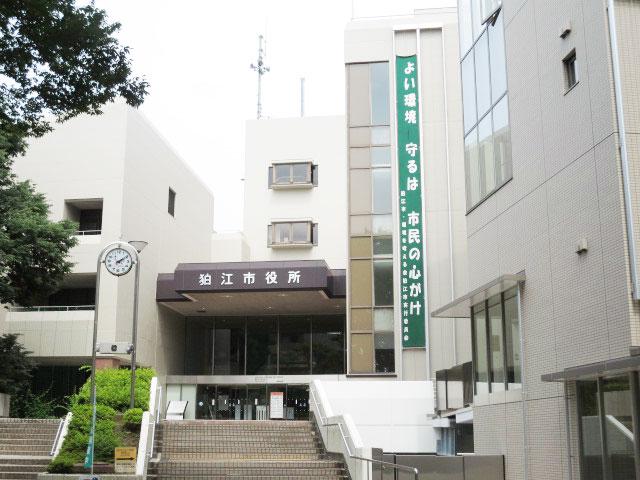 狛江駅のエリア情報7