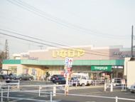 登戸駅のエリア情報4