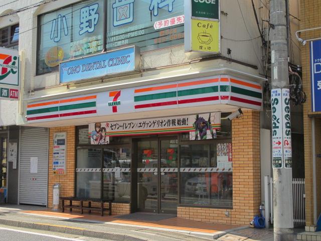 生田駅のエリア情報3