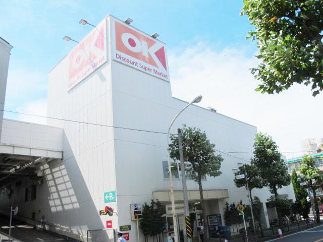 生田駅のエリア情報6