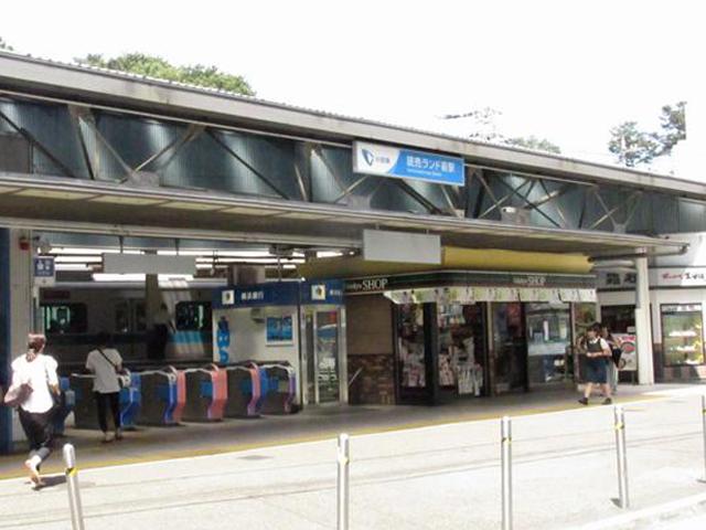 読売ランド前駅(神奈川県)の賃...