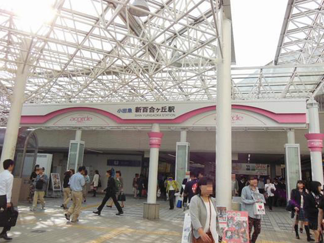 新百合ヶ丘駅のエリア情報4