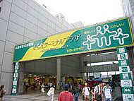 町田駅のエリア情報3
