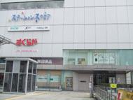 相模大野駅のエリア情報3